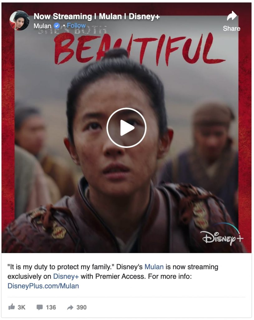 15sec trailer of mulan